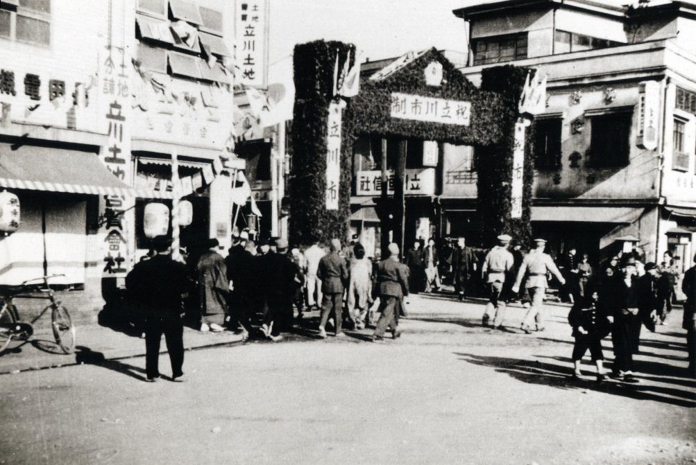 立川市の歴史(1925年から1949年...
