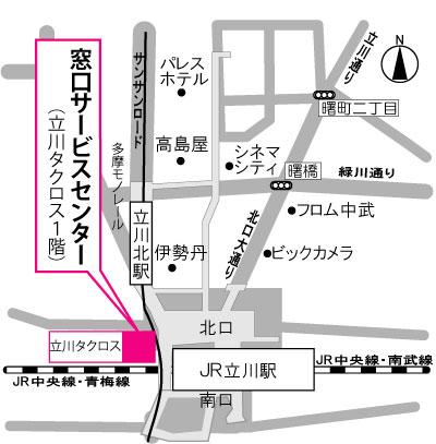 窓口サービスセンター地図